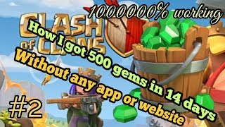 How to get 500 gems free in Clash of Clans without app or website?