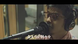 坂口恭平 休みの日 (Official Music Video)