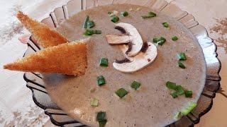 Грибной крем-суп.  Готовит Никита Сергеевич
