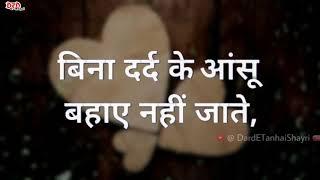 Whatsapp status || lovr shayari status video