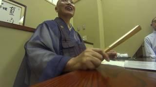 井上貫道老師