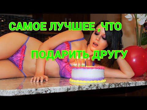 Армянское порно видео