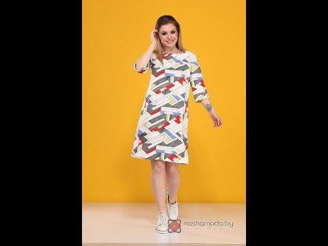 Платье: фирмы Beautiful&Free. Номер модели: 2079