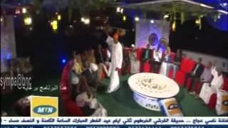 الشاعر صلاح ود مسيخ الموسم الرابع2014 الحلقة  الأخيرة 29