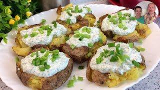 Картошка Запеченная по - австрийски! Шикарное блюдо!