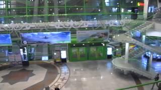 видео Международный аэропорт Астана / АвиаПорт.Ru