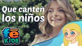 Que Canten Los Niños, Juana, Canciones Infantiles - Vídeo Oficial