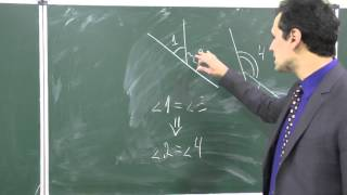 Геометрия 7. Урок 5 - Смежные и вертикальные углы - теория