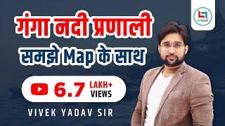 🔴 Geography Live Class | Ganga River | By Vivek Yadav Sir (Careerwill App)