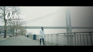 Ochena Hridoy Khan Mp3 Song Download