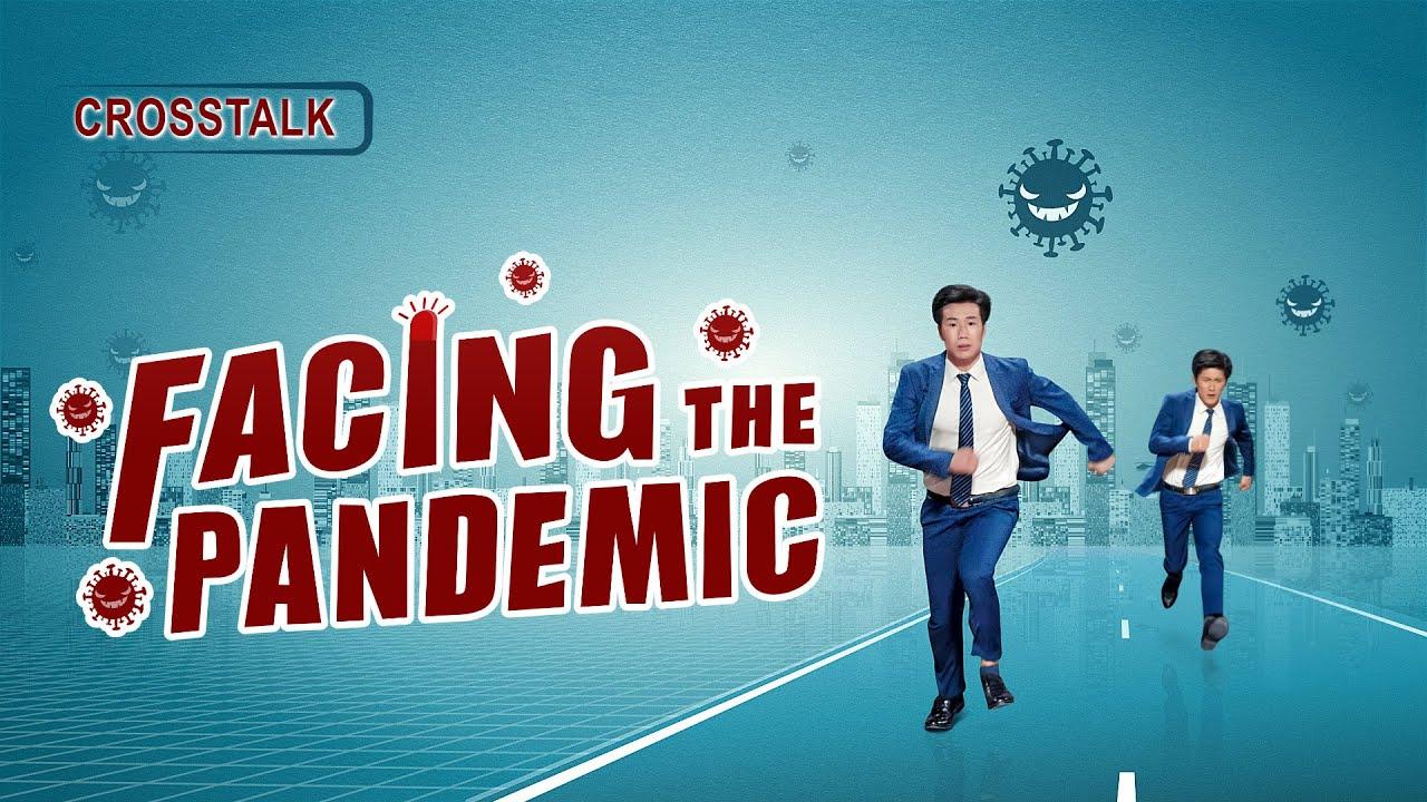"2020 English Christian Video | ""Facing the Pandemic"" (Crosstalk)"