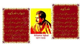 Shikwa of Allama Iqbal-A historical perspecitve