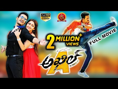 Akhil (The Power of Jua) Full Movie || 2015 Telugu Movies ||