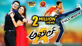 Akhil (The Power of Jua) Full Movie || 2015 Telugu Movies || Akhil Akkineni, Sayesha Sehgal