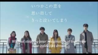 明日への手紙 / Ashita e no Tegami by 手嶌葵 / Teshima Aoi Theme son...