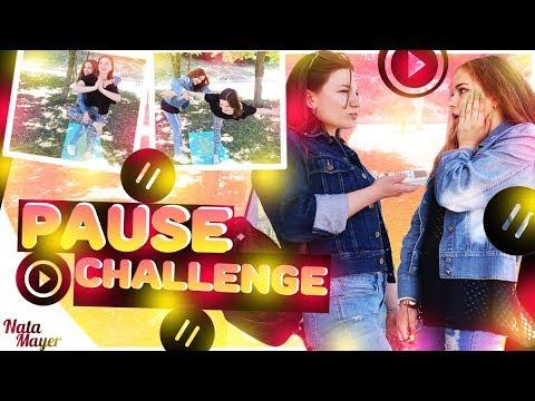 PAUSE CHALLENGE With My SISTER // ПАУЗА ЧЕЛЛЕНДЖ // Nata Mayer
