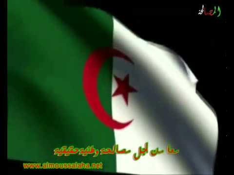 anachid wataniya algerie mp3 gratuit