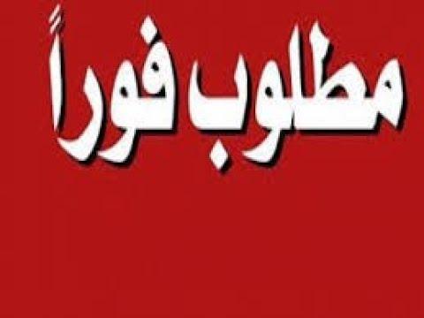 Photo of وظيفتك عندنا وظائف مصر الجديدة مطلوب مساعدة لطبيب اسنان – وظائف