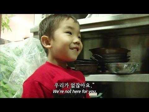 Screening Humanity | 인간극장 - Mom, part 2 (2014.02.25)