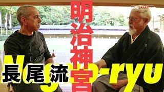 Budo no Kuni Vol.3  Earl Hartman(Kyudo Nagao-ryu) @Meiji Jingu/【武道の国】第3回 アール・ハートマン 明治神宮インタビュー