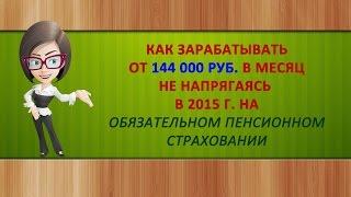 видео Полис ОМС - Виртуальная школа пенсионера