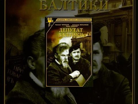 Baltic Deputy (1936) movie