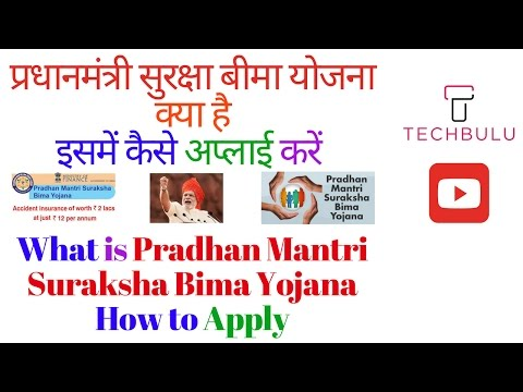 Pradhan Mantri Suraksha Bima Yojana (PMSBY) - Details, Benefits, Eligibility , Claims & How to Apply