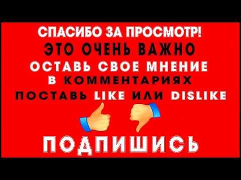 2000 Рублей в День на Видео Просмотрах! Видео о Заработке в Интернете