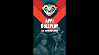 стрим по GTA 5 RP на сервере Appi RolePlay| Hubble x_x работаем биолагами