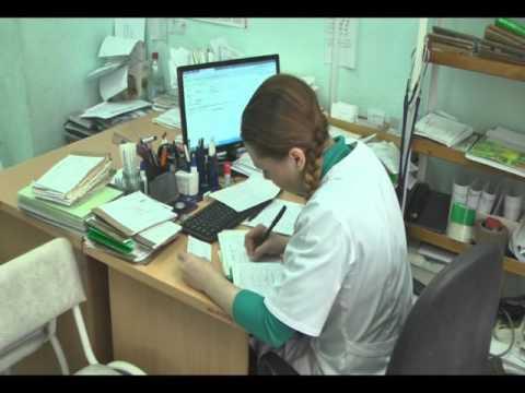 Трехуровневая система в медицине