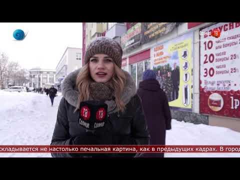 24.01.2020 Особенности уборки снега в Южно Сахалинске