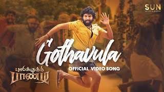 Pulikkuthi Pandi – Gothavula Video Song | Vikram Prabhu | Singampuli | Muthaiah | Sun Entertainment