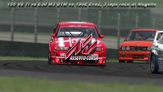 Assetto Corsa - 155 V6 TI vs E30 M3 DTM vs 190E Evo2, 3 laps race at Mugello