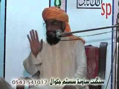 Allama ibne Allama KaleemUllah Khan Multani (Dalwal) Chakwal 12-10-2014