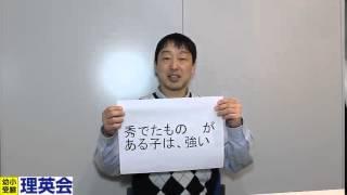 秀でたものがある子は強い】 お受験で慶應横浜初等部へ合格するために何...