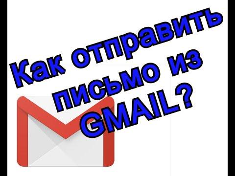 Вопрос: Как написать письмо с просьбой о прохождении стажировки по электронной почте?