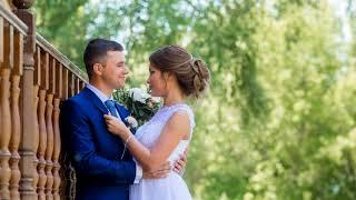 Свадьба Юлии и Андрея. 15.07.2107г.