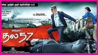 AK 57 Official Video | Ajith Kumar | Kajal Aggarwal | Siva | Tamil Movie Updates