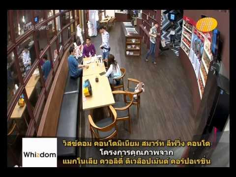 ดราม่าเล็กๆเรื่องล้างจาน @โต๊ะกินข้าวตอนดึก  AF11 [HD]