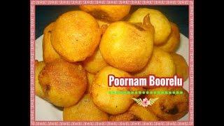 Purnam Burelu recipe in Telugu / పూర్ణం బూరెలు తయారీ విధానం