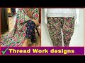 Thread Work Shalwar/ Trousers Designs For Girls | Photos | images | Pictures | 2018