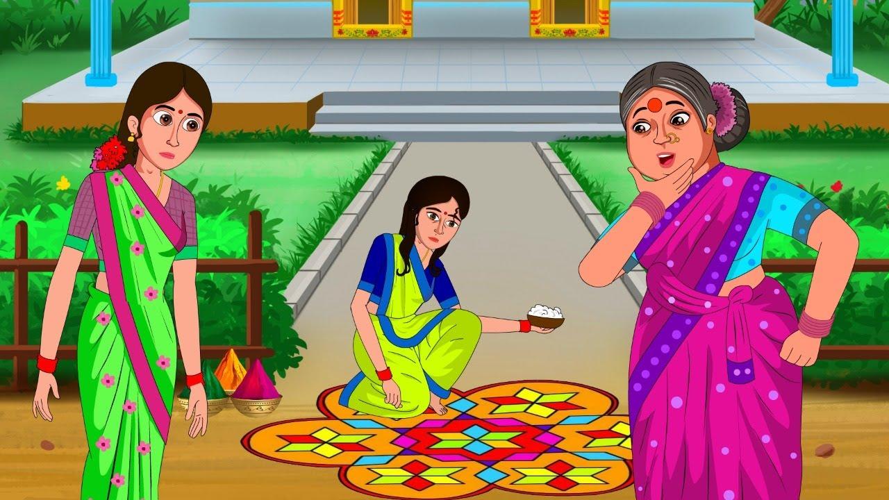 Download సిగ్గులేని విదేశీ కోడలు telugu stories | telugu bedtime moral stories | Telugu Fairy Tales | maha tv