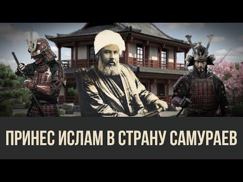 Япония – кандидат в центры исламского мира