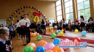 Вальсом встретили День Знаний в школе №1 Кингисеппа.ВОЛШЕБНО KINGISEPP.RU