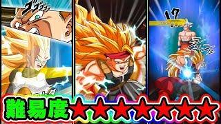 【ドッカンバトル】超サイヤン3で熱闘悟空伝【Dragon Ball Z Dokkan Battle】