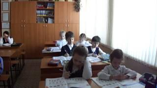 Репортаж с урока 3 класса