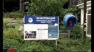 Олимпийские камазы не пожалели даже сочинское кладбище
