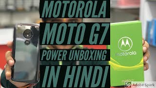 New Moto #G7 #Power #unboxing in hindi