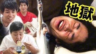 音フェチ動画を撮ってシルク寝かしつけたら大爆笑www thumbnail