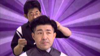 説明 横浜ヘアーサロンスターズ 多毛量 全体に毛がたってしまう髪に 七...
